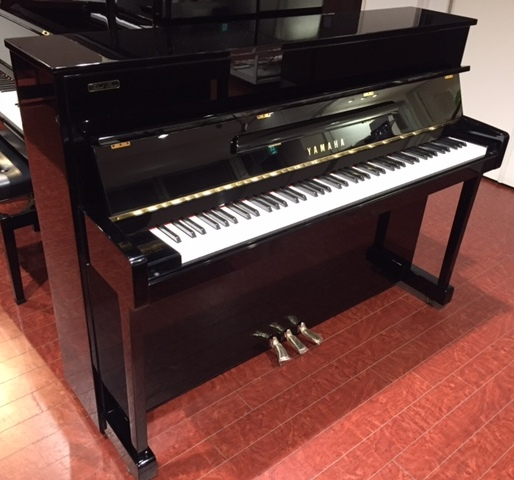 YAMAHA U5AS
