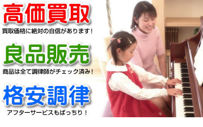 top_image_r2_c1