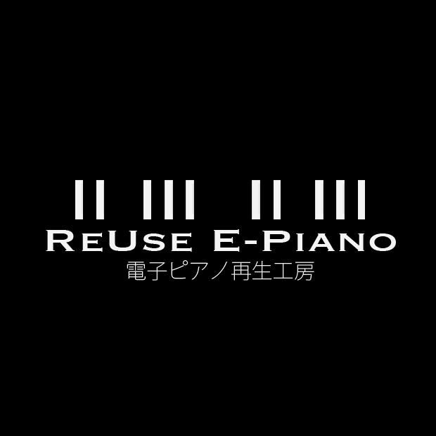 B.B.Music 電子ピアノ再生工房